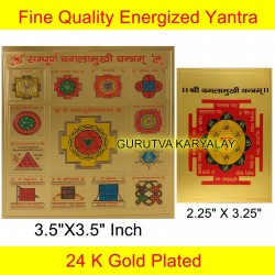 Baglamukhi Yantra Golden Colour Foil in 2 Different Size