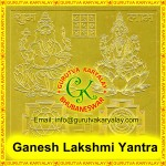 Mantra Siddha Lakshmi Ganesh Yantra |  Gold Plated| Ganesh Laxmi Yantra (Best For Business)