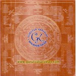 Mantra Siddha Sampoorna Shree Yantra | Pure Copper Shri Yantra | Sampurn Shree Yantra