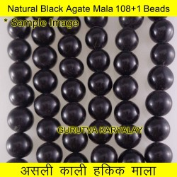 8 to 9 mm Black Agate Mala 108+1 Beads