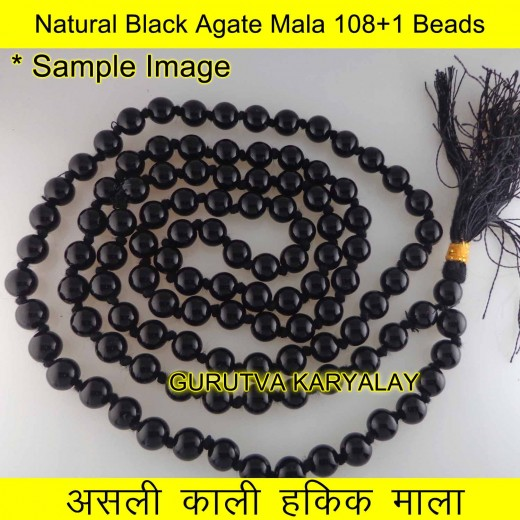 6 mm Black Agate Mala 108+1 Beads