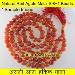 8 to 9 mm Red Agate Mala 108+1 Beads