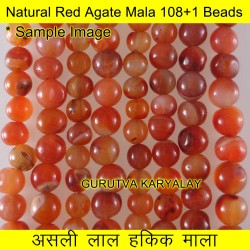 6 to 7 mm Red Agate Mala 108+1 Beads