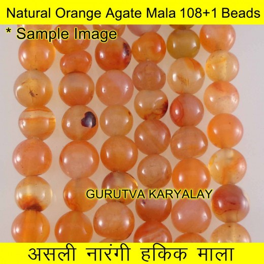 6 to 7 mm Orange Agate Mala 108+1 Beads