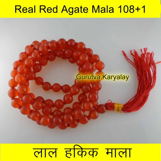 6 mm Red Agate Mala 108+1 Beads