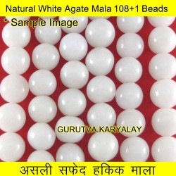 8 to 9 mm White Agate Mala 108+1 Beads