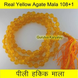 6 mm Yellow Agate Mala 108+1 Beads